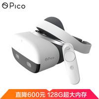 Pico Neo VR一体机 增强版128GB 4K高清视频 体感游戏 VR眼镜 3D头盔