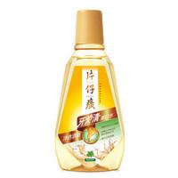 片仔癀 PIEN TZE HUANG 牙火清净透清新漱口水(森林薄荷)500ml