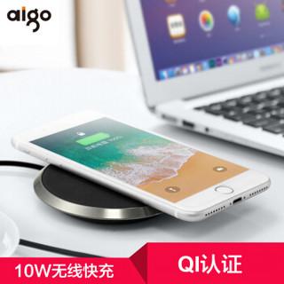 aigo无线充电器Qi02厂送 支持Qi/QC2.0/3.0协议快充异物检测 支持iPhone8Plus三星S7/9/8/note8 通用苹果安卓