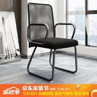 顺优 电脑椅子 家用椅子 办公弓形椅子  人体工学椅  SY-127