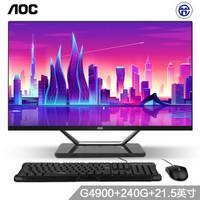 AOC AIO721 21.5英寸超薄IPS屏一体机台式电脑(八代G4900 8G 240GSSD 双频WiFi 蓝牙 3年上门 商务键鼠)