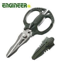 ENGINEER 多功能专业强力剪刀铁腕剪刀带齿家用剪刀PH-55