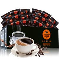 中啡(ZHONGFEI)速溶黑咖啡 低脂无添加糖纯黑咖啡 40条80克