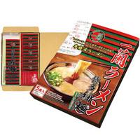 日本进口 一兰 拉面 日式猪骨豚骨原味拉面方便面 博多细面直面645g