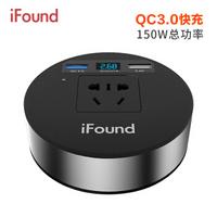 iFound 方正 FZ-151 车载逆变器 12V转220V QC3.0双USB口 *2件