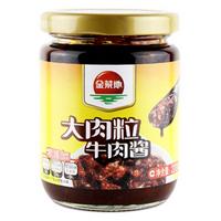 金菜地 大肉粒牛肉酱 拌饭拌面酱下饭菜调味品安徽特产 220g