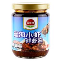 金菜地 蓝海小虾鲜虾酱 拌饭拌面酱下饭菜黄豆酱调料调味品 220g