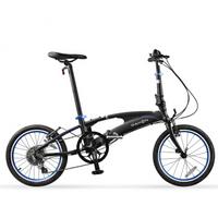 DAHON 大行 18寸8速 SRA882 超轻铝合金折叠自行车