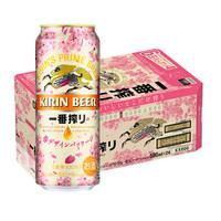 麒麟(Kirin)一番榨 春季樱花版啤酒 500ml*24罐装 整箱装 日本进口