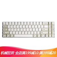 GANSS 高斯 ALT71 蓝牙双模机械键盘 71键 (Cherry红轴、灰白)