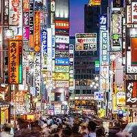 京东618、京东PLUS会员:上海/北京领区 日本签证 个人旅游签证 极简办理(三年/五年签证可选)