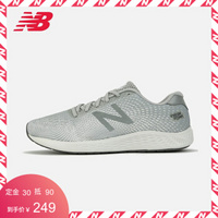 618预售 : new balance fresh foam Arishi 男款跑鞋  *2件