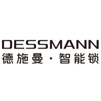 德施曼 DESSMANN