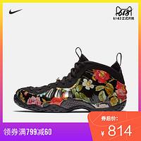NIKE 耐克 AIR FOAMPOSITE ONE 314996 男子运动鞋