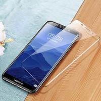 菁拓 华为系列手机钢化膜 多机型可选