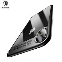 Baseus 倍思 iPhoneX 全包硅胶轻薄双层壳