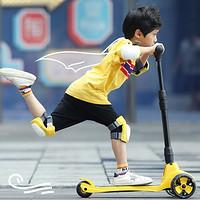 700Kids 柒小佰  儿童滑板车