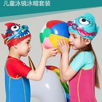 SPEEDO 速比涛 8-09303 儿童泳镜泳帽套装