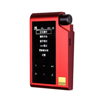 HiFiMAN 頭領科技 R2R2000TM 紅衣太子 音樂播放器
