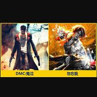 网红爆款:《DMC 鬼泣》+《勿忘我》PC数字版游戏