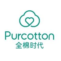 全棉时代 Purcotton