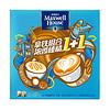 麥斯威爾 速溶咖啡 拿鐵組合裝 20條 共420g *5件