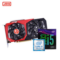 intel 英特尔 i5-9400F CPU处理器 + Colorful 七彩虹 RTX2060 战斧 显卡 套装