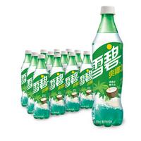 雪碧爽椰派汽水 无糖零卡 汽水饮料 椰子味饮料 500ml*12/箱 可口可乐公司出品