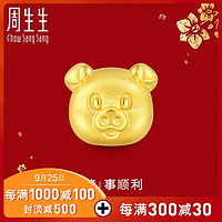 Chow Sang Sang 周生生 Charme系列小猪足金串珠 90704C定价