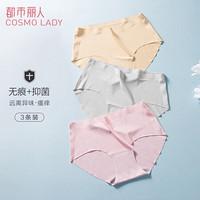 都市丽人内裤女19新品一片式透气无痕冰丝女士组合内裤 3条装 ZK9A11 浅粉/肤色/灰色 XL