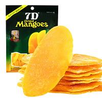 菲律宾进口 7D芒果干 蜜饯果干芒果片休闲零食办公室小吃果脯水果干 70g/袋