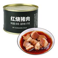 古龙食品 红烧猪肉 肉罐头 户外军粮罐头500g 家庭装