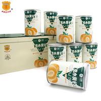 中粮出品 明星同款 出口级18度糖  425g*8礼盒梅林糖水黄桃罐头