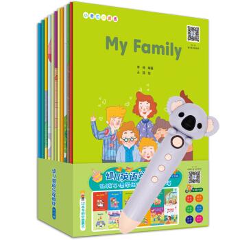《小考拉点读笔 幼儿英语分级阅读入门级》(12册含点读笔)