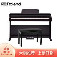 罗兰(Roland)电钢琴RP30 智能88键重锤电子钢琴 专业初学者家用立式数码钢琴 琴头+木质琴架+全套礼包