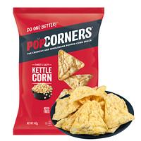 美国进口休闲食品 PopCorners哔啵脆噗噗脆原味玉米片 非油炸薯片膨化零食小吃142g