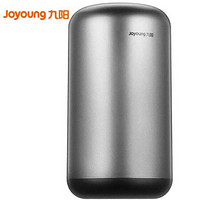 双11预售:Joyoung 九阳 JU201 净水器