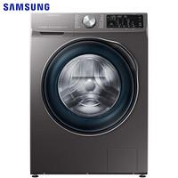 1日0点:SAMSUNG 三星 WW1WN64FTBX/SC 10KG 滚筒洗衣机