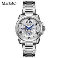 京东PLUS会员:SEIKO 精工 Premier系列 SRX015J1 人动电能腕表