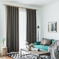 金蝉窗帘成品挂钩式窗帘布卧室客厅高遮光布 灰咖宽2米*高2.7米一片