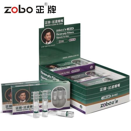 正牌三重过滤一次性烟嘴ZB-802(120支装)生日礼物