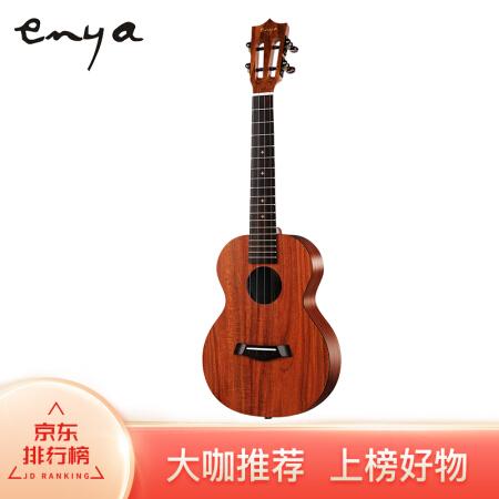 恩雅(enya)EUC-X1全单板23英寸初学者尤克里里UKULELE学生乌克丽丽女小吉他乐器