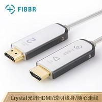 菲伯尔(FIBBR)crystal系列 光纤HDMI线 4K60HZ 3D超清 激光电视连接线 白色透明 3米