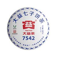 大益(TAETEA)普洱茶饼茶 7542典藏标杆生茶357g 中华老字号1801批次