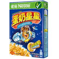 雀巢 蛋奶星星 麦片 非油炸 鸡蛋 牛奶 儿童营养早餐 高钙 高锌 即食谷物早餐150g