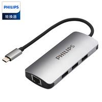 PHILIPS 飞利浦  Type-C 扩展坞(四合一、USB3.0、网口)