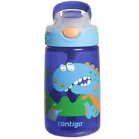 美国contigo康迪克儿童吸管水杯 户外运动水杯小发明家 恐龙400ml HBC-GIZ002