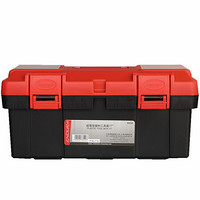 """力易得(ENDURA)E8124 超强型塑料工具箱 17"""""""