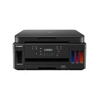 佳能(Canon)G6080 大容量连供加墨式商用一体机(打印/复印/扫描/传真/自动双面)