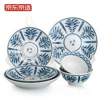 J.ZAO 京东京造 青花系列 陶瓷餐具套装 6件套